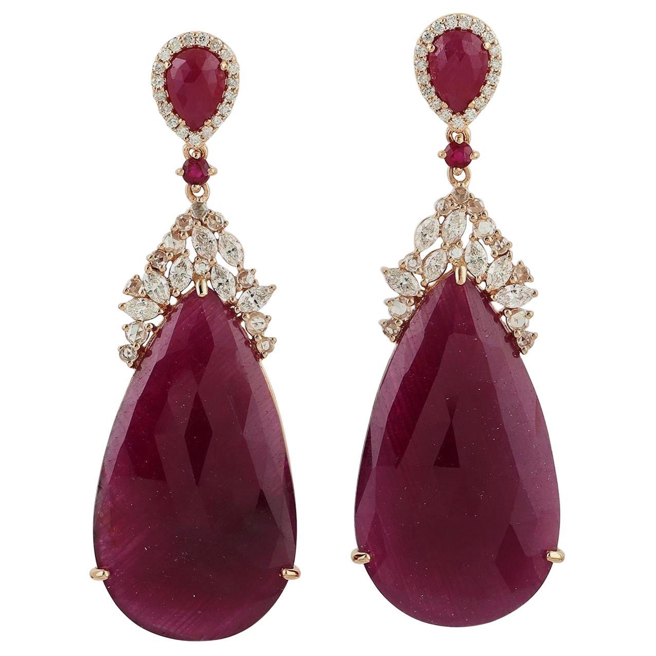 43.72 Carat Ruby 18 Karat Gold Diamond Earrings