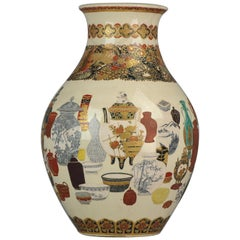 Antique 19th Century Japanese Satsuma Vase Decorated with All Types of Porcelain