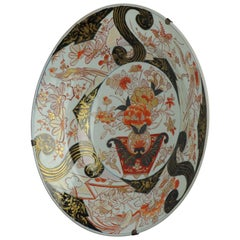 Japanese Porcelain Charger Edo Period Garden Birds Wheel Size, circa 1700