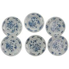 #6 Antique Chinese Porcelain Yongzheng/Qianlong Period Blue White Dinner