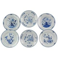#6 Antique Chinese Porcelain 18th Century Yongzheng/Qianlong Period Blue White