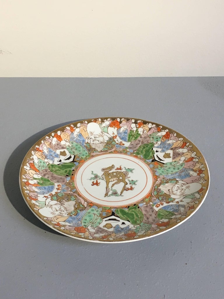 Eight Japanese Imari Decorated Porcelain Plates, Meiji or Taisho Period For Sale 1