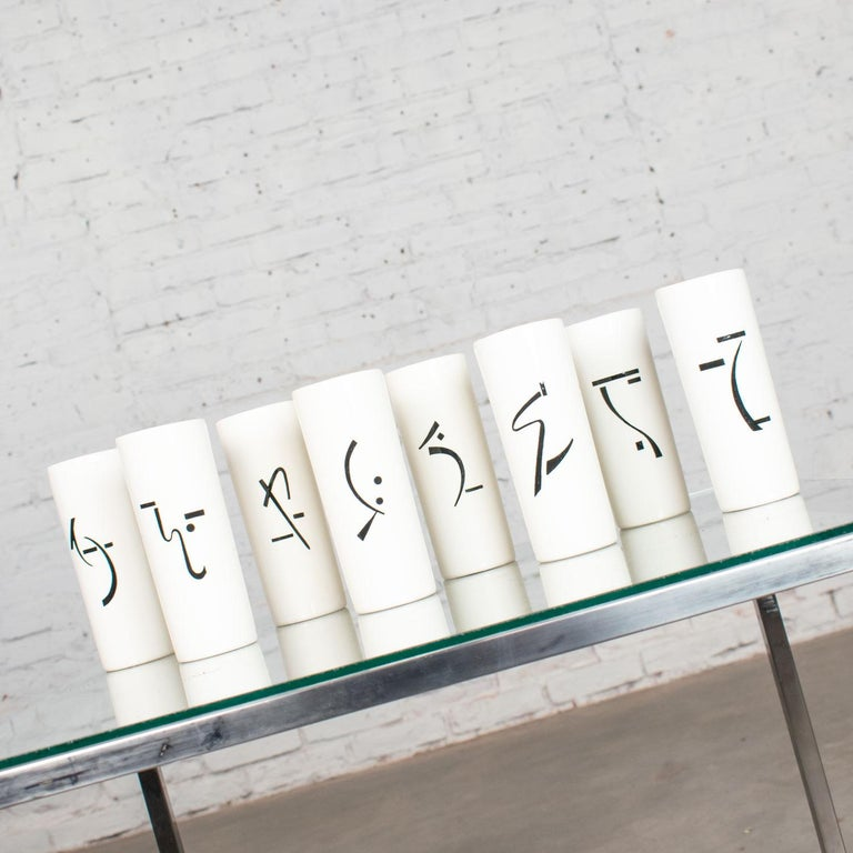 Unknown 8 Vintage Mid-Century Modern Ceramic Tumblers White and Black with Asian Symbols For Sale