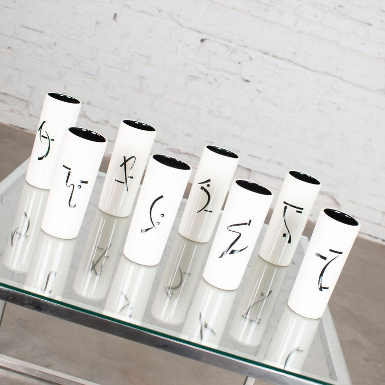 Glazed 8 Vintage Mid-Century Modern Ceramic Tumblers White and Black with Asian Symbols For Sale