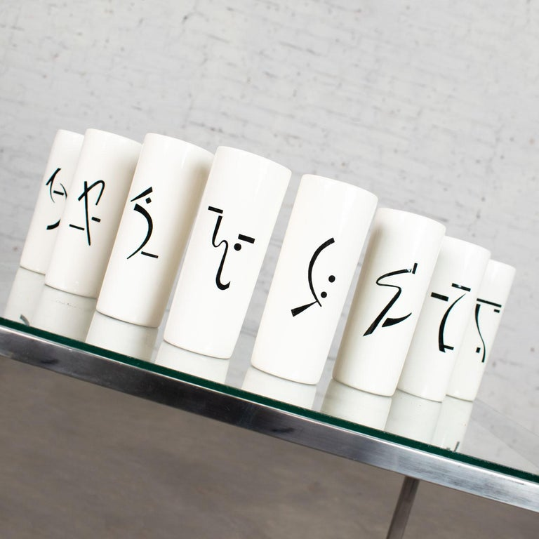 8 Vintage Mid-Century Modern Ceramic Tumblers White and Black with Asian Symbols For Sale 2