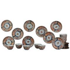 8C Japanese Porcelain Set of Tea Cup Bowl & Saucer Beaker Saucer Imari Edo P
