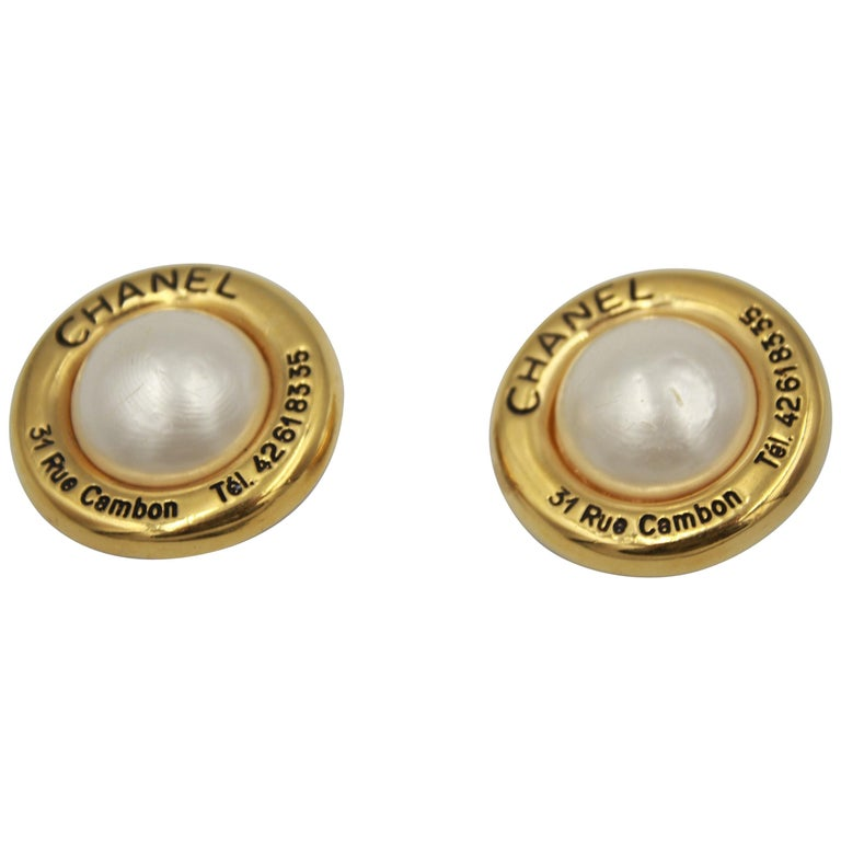 90's Chanel Golden  Vintage Earrings For Sale