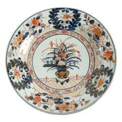 17th Century Imari Porcelain Charger