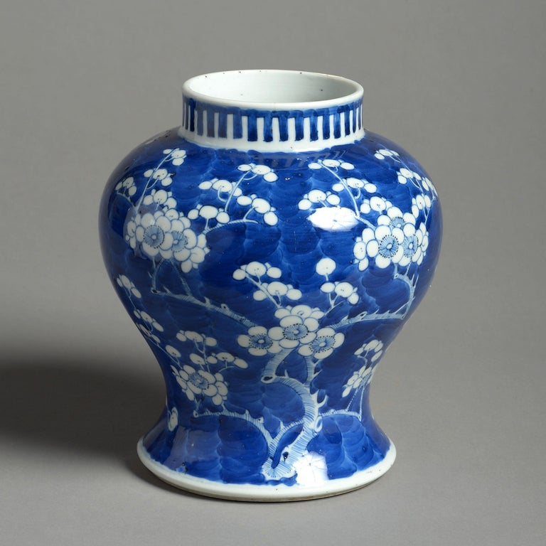 Chinese 19th Century Blue and White Porcelain Vase For Sale