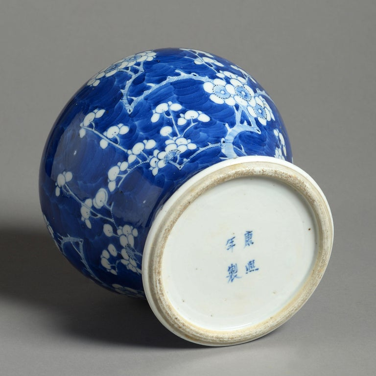 Mid-19th Century 19th Century Blue and White Porcelain Vase For Sale