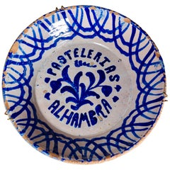 19th Century Fajalauza Spanish Ceramic Bowl Blue and White