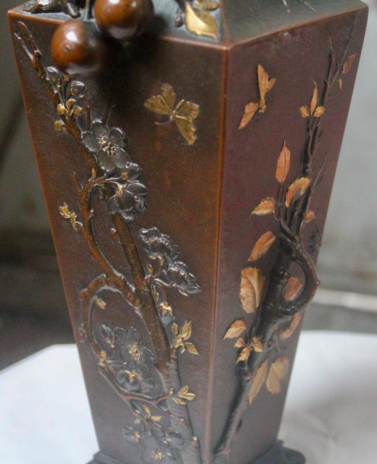 19th Century French Art Nouveau Japonisme Bronze Vase by Léopold Oudry For Sale 5
