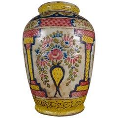 19th Century Persian Qajar Dynasty vase Pink Yellow Floral