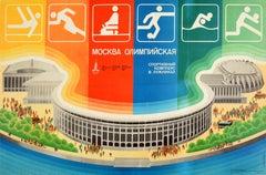 Original Vintage Poster Moscow Olympics 1980 Dynamo Stadium Summer Sport Event