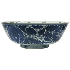 Chinese Kangxi Blue and White Porcelain Bowl Decorated with Lotus Vines
