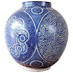 Cobalt Geometric Pattern Fez Pottery Urn of Grand Scale