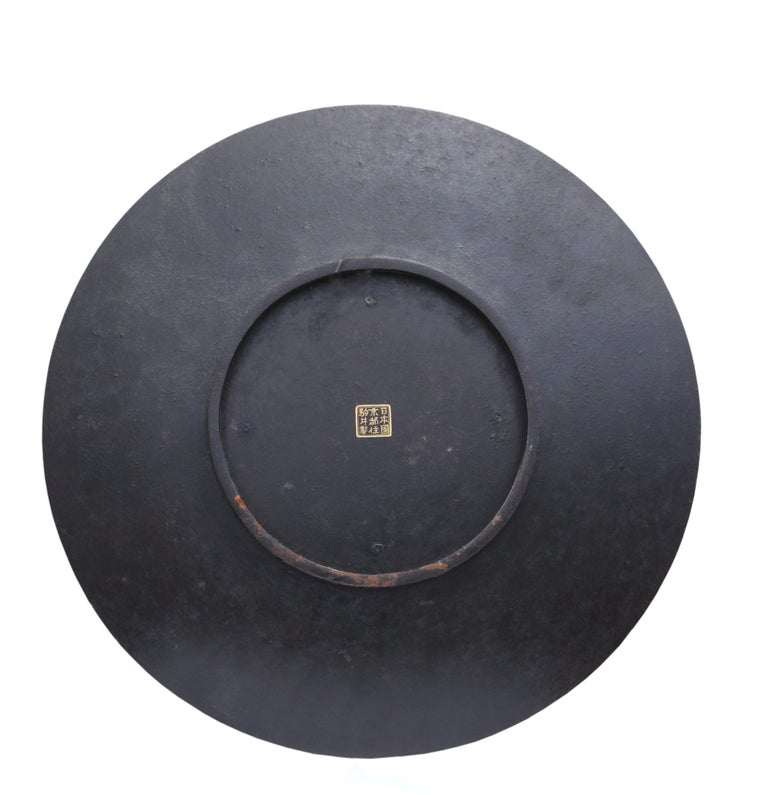 Fine Japanese Komai Inlaid-Iron Plate In Good Condition For Sale In Palm Beach, FL