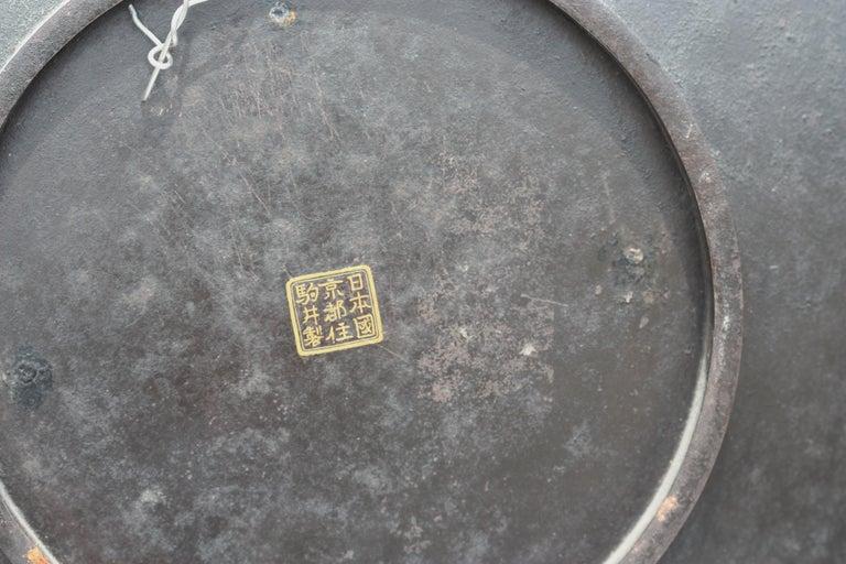 19th Century Fine Japanese Komai Inlaid-Iron Plate For Sale