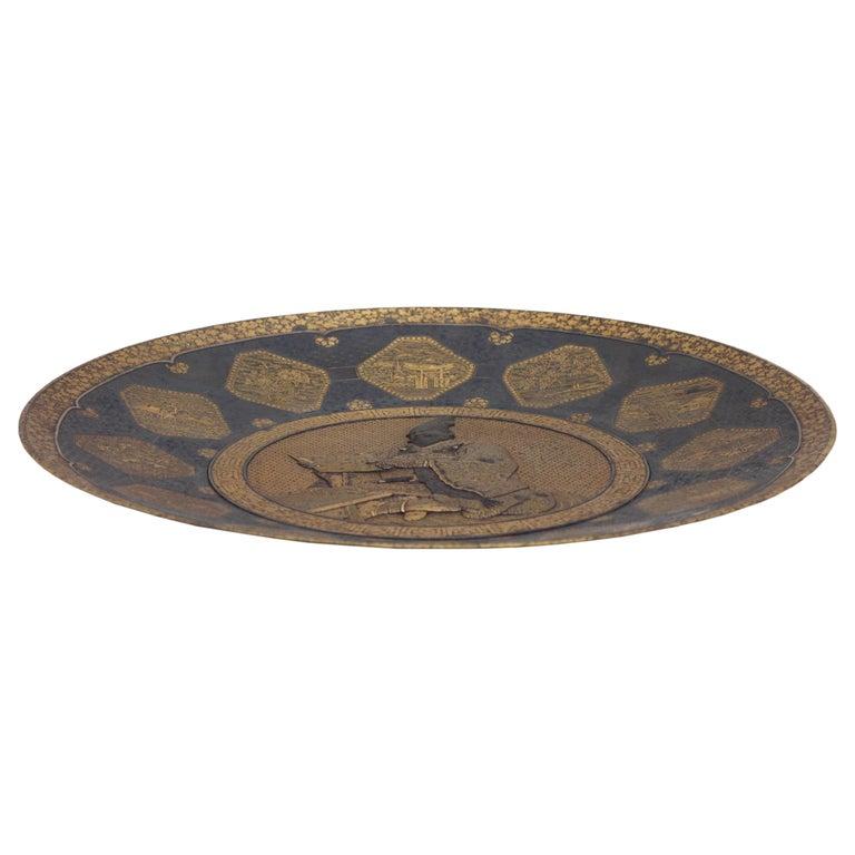 Fine Japanese Komai Inlaid-Iron Plate For Sale