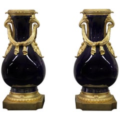 Fine Pair of Late 19th Century Gilt Bronze Mounted Sèvres Style Porcelain Vase
