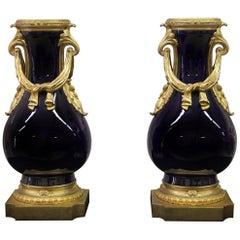 Manufacture de Sevres Decorative Objects