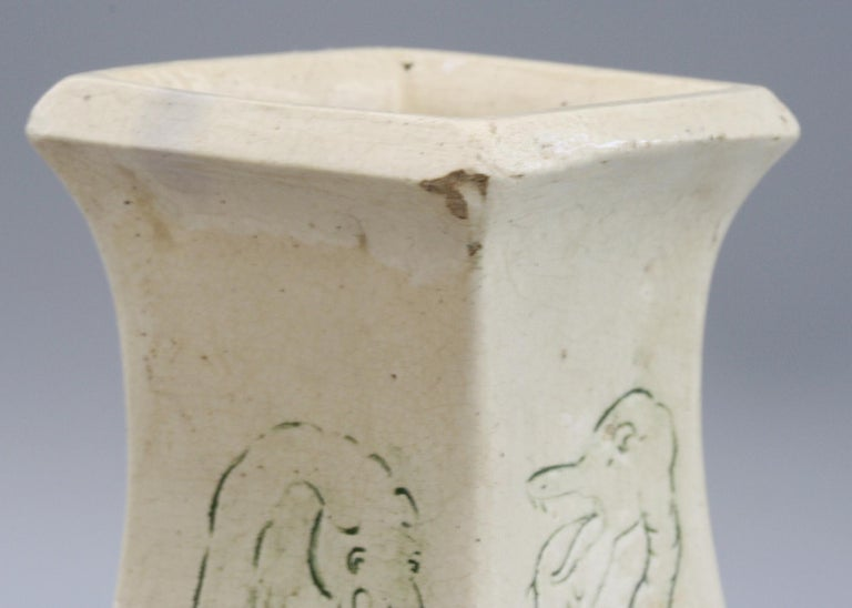 Mid-20th Century A G Sangwell Martin Brothers Pottery Grotesque Dragons Tribute Art Pottery Vase For Sale