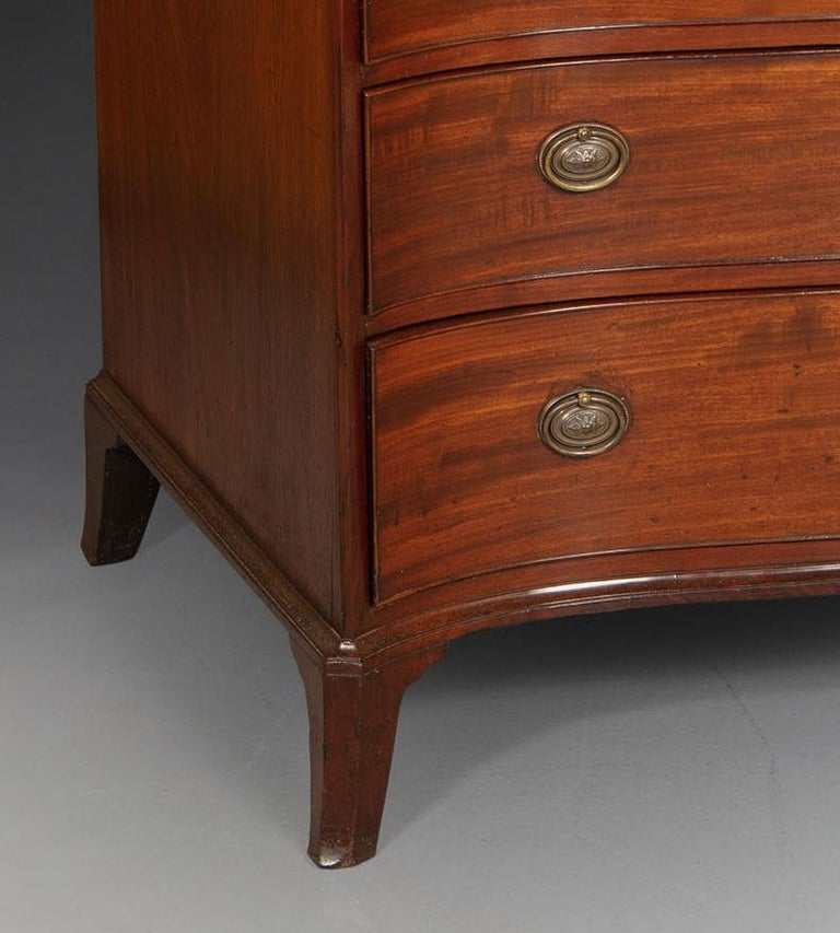 Late 18th Century George III English Mahogany Serpentine Chest of Drawers