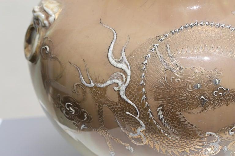 Japanese Porcelain Globular Jar with Dragon For Sale 2