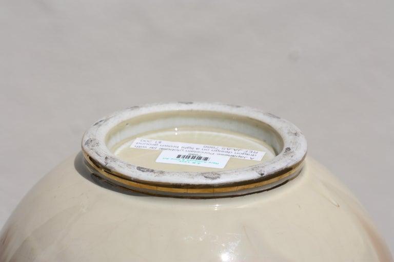 Japanese Porcelain Globular Jar with Dragon For Sale 3