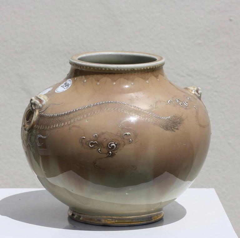 Japanese Porcelain Globular Jar with Dragon For Sale 4