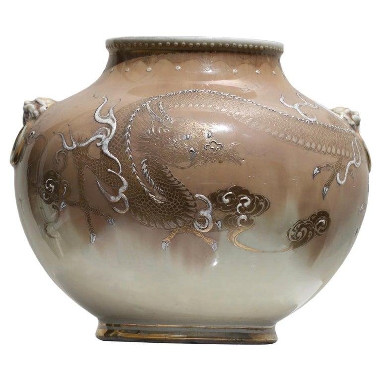 Japanese Porcelain Globular Jar with Dragon For Sale
