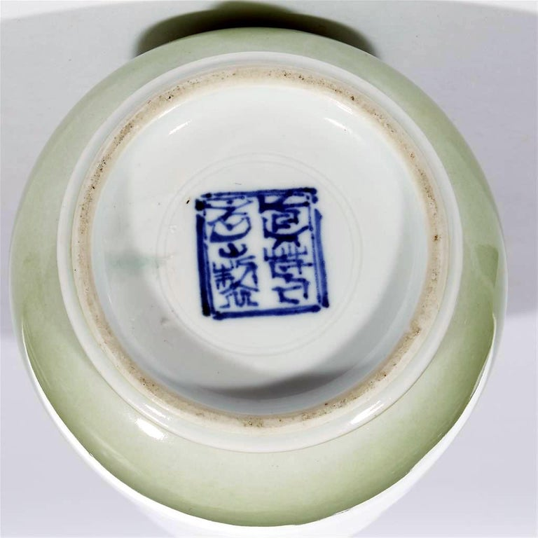 Japanese Porcelain Vase by Makuzu Kozan Meiji Era For Sale 6