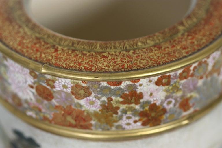 Japanese Satsuma Cylindrical Koro and Cover, Signed Gyokuzan, Meiji Period For Sale 4