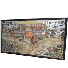 Large 20th Century Plaque, Illustrating the Chinese Republic