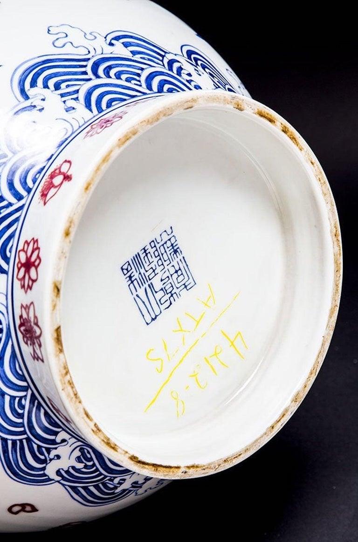 Large Japanese Imari Vase For Sale 1