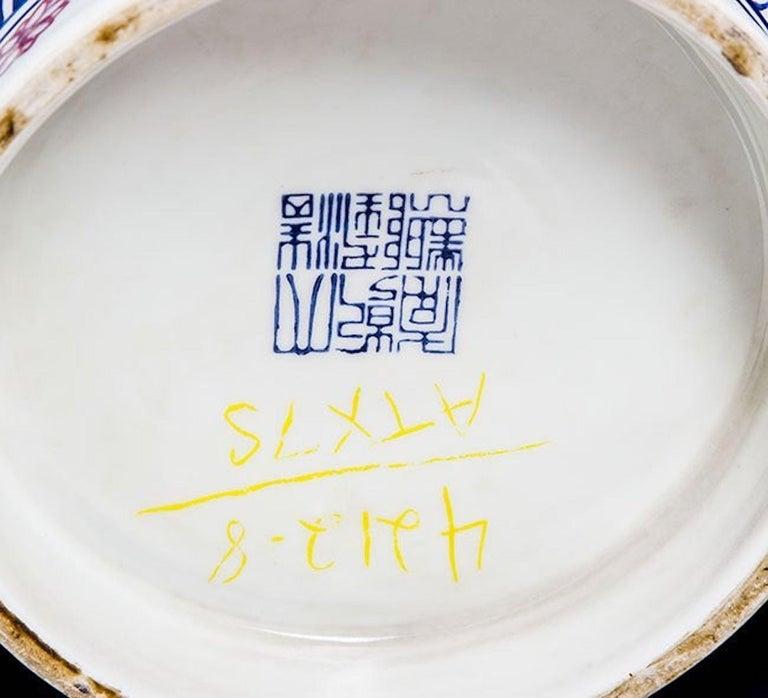 Large Japanese Imari Vase For Sale 3