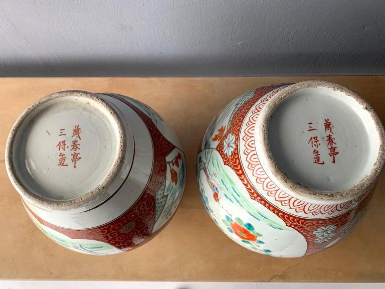 Japonisme Near Pair of Antique Japanese Arita Export Ceramic Jars For Sale