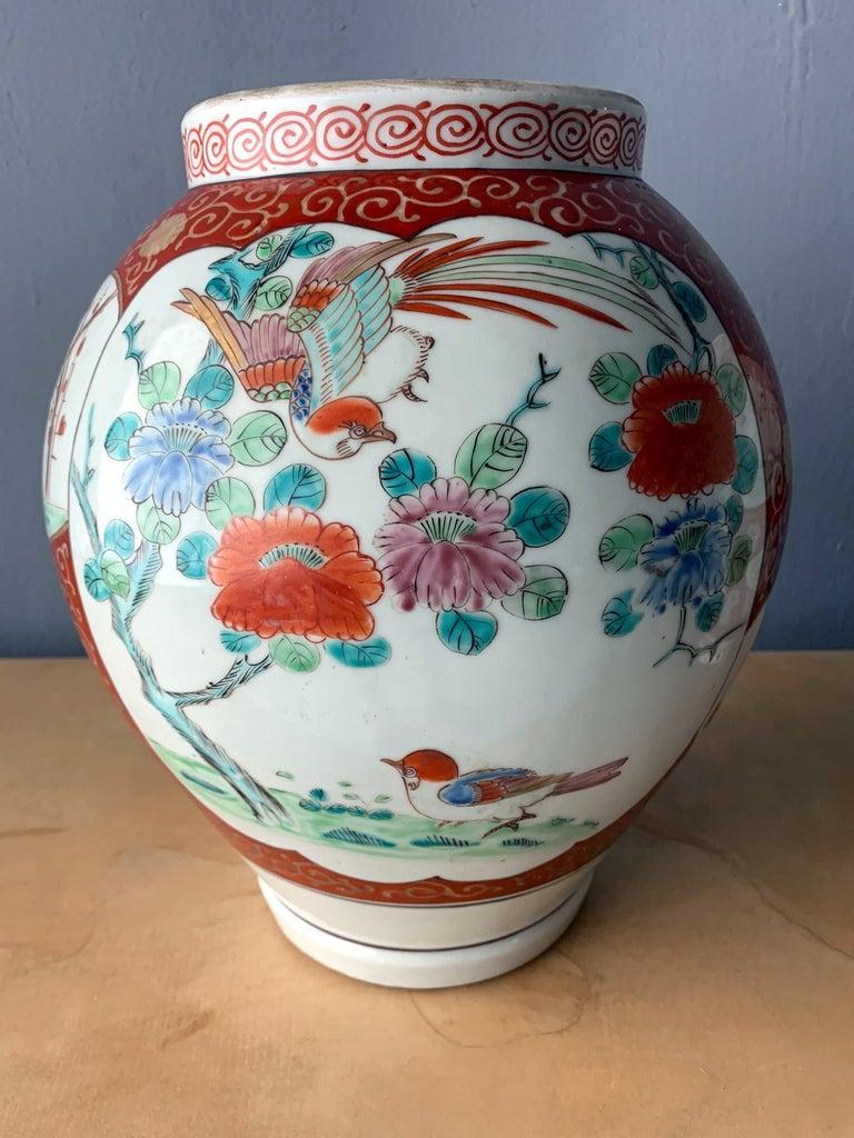 19th Century Near Pair of Antique Japanese Arita Export Ceramic Jars For Sale