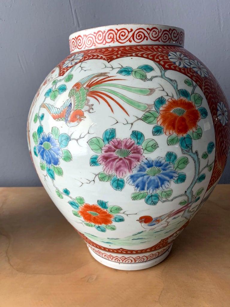Near Pair of Antique Japanese Arita Export Ceramic Jars For Sale 1