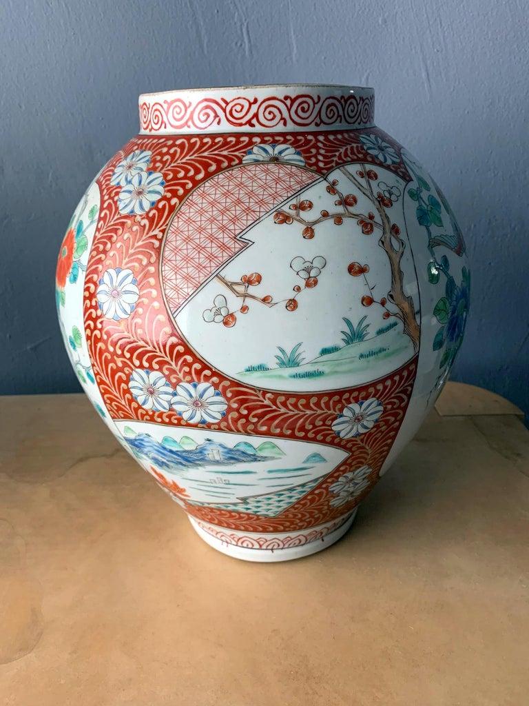 Near Pair of Antique Japanese Arita Export Ceramic Jars For Sale 2