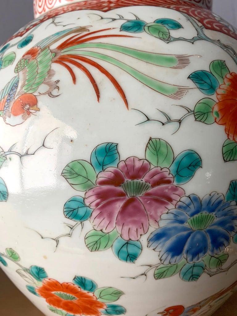 Near Pair of Antique Japanese Arita Export Ceramic Jars For Sale 3