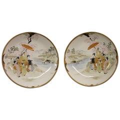 Nice Pair of Early 20th Century Japanese Kutani Plates
