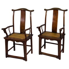 Pair of 19th Century Chinese Chairs