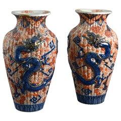 Pair of 19th Century Imari Dragon Vases