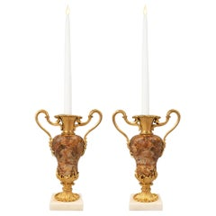 Pair of 19th Century Louis XVI Style Ormolu and Petrified Wood Candlestick Vases