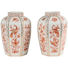 Pair of 19th Century Porcelain Vases by Helena Wolfsohn