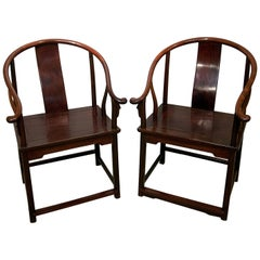 Pair of Antique Chinese Rosewood Horseshoe Back Armchairs