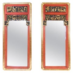 Pair of Asian Style Gilt Lacquered and Carved Mirrors