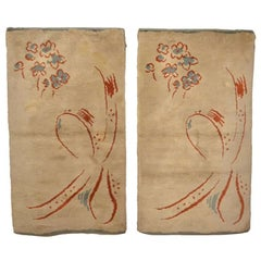 Pair of Ivory French Mid-Century Modern Wool Rugs