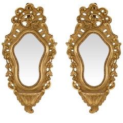Pair of Italian 19th Century Baroque Mirrored Giltwood Wall Bracket